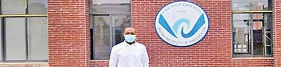 ચીનની ગુપ્ત લેબોરેટરી 'વુહાન ઈન્સ્ટિટયૂટ ઓફ વાયરોલોજી